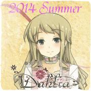 Dahlia-ダーリア-バナー③